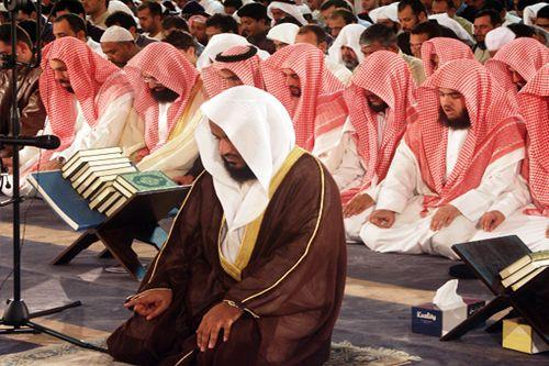 التشهد الأخير في الصلاة