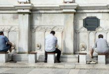 الوساوس والشكوك في الصلاة