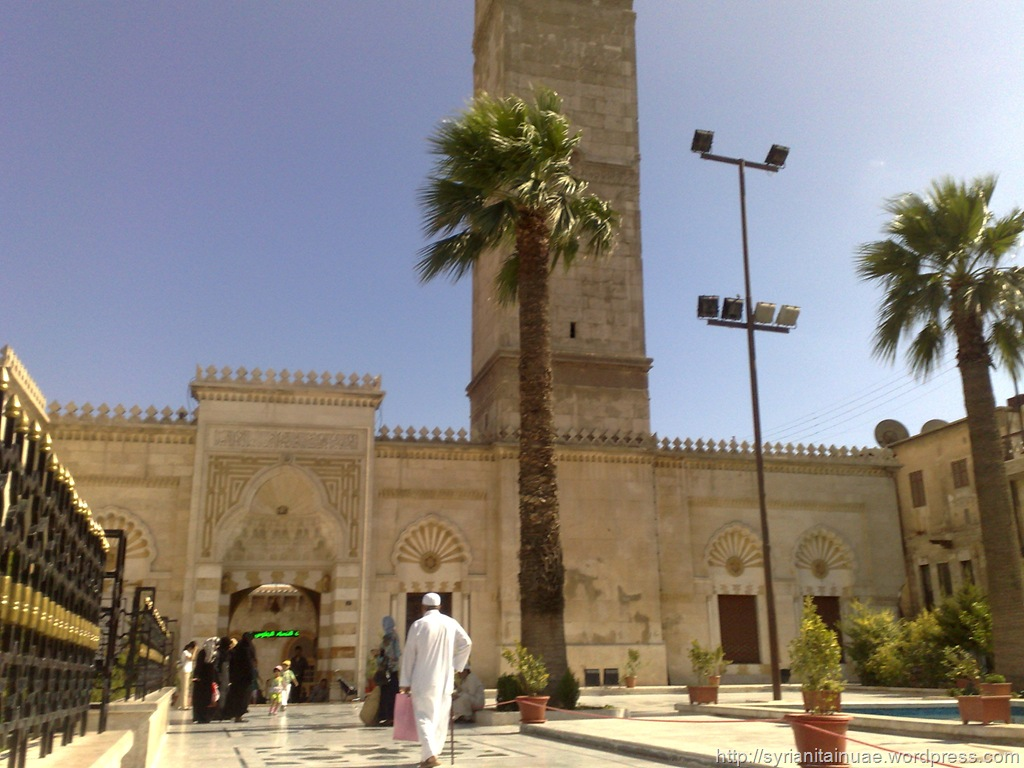 صورة لمسجد