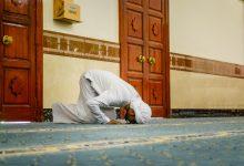 كيف تحافظ على الصلاة؟