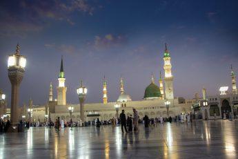 ما هي آداب المسجد في الإسلام؟