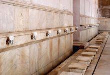 ما حكم استعمال مياه الصرف بعد تنقيتها ومعالجتها؟