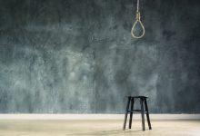 هل تعالج الصلاة ظاهرة الإنتحار؟